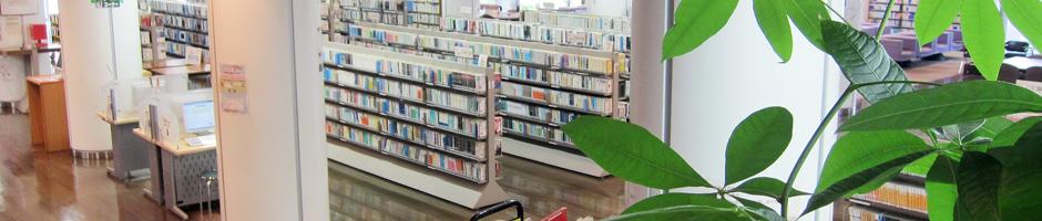伊勢原図書館の様子・2